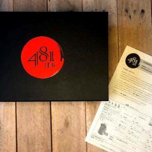481 Japao caixa fechada