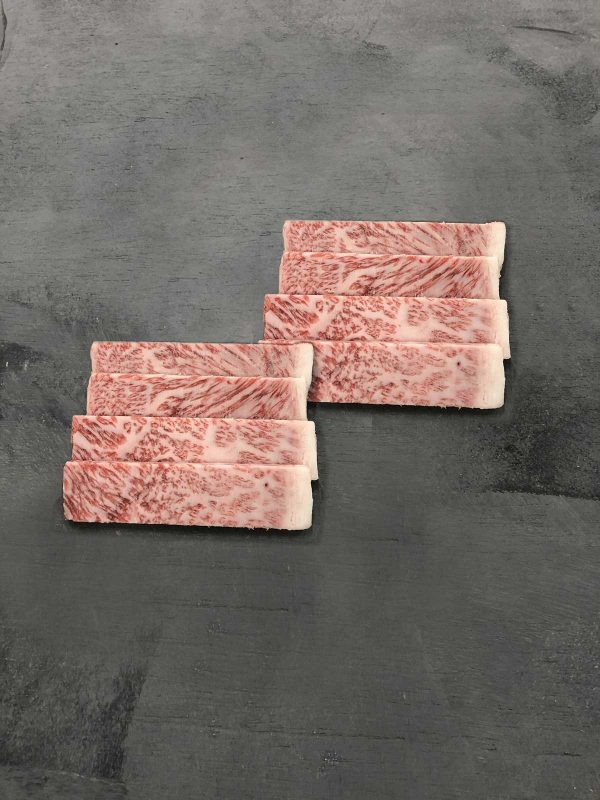 carne de wagyu suraisu